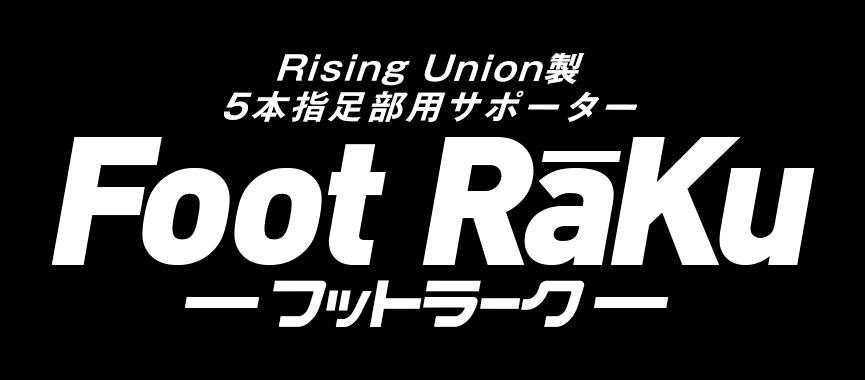 Foot Raku(フットラーク)
